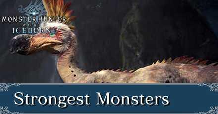 strongest monster