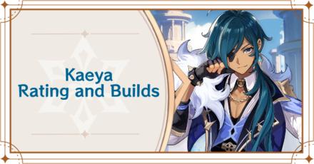 Kaeya Banner