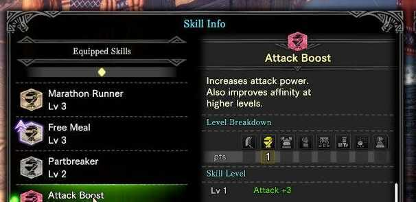 attack boosts