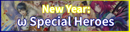 New Year: ω Special Heroes Banner