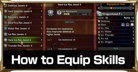 equip skills