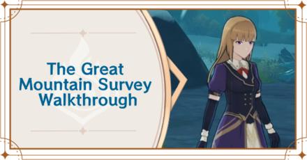 Genshin Impact - The Great Mountain Survey I.png