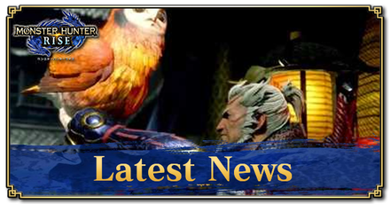 Latest News Page Banner.png