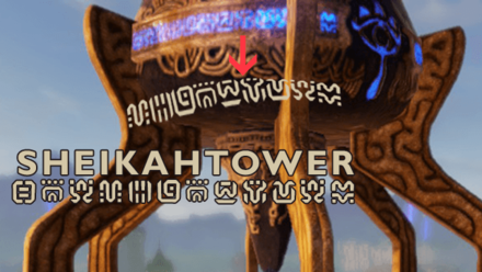 Sheikah Tower Decoded.png