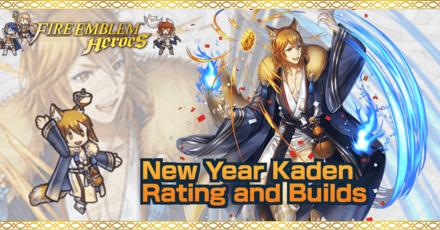 FEH New Year Kaden Banner