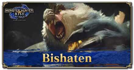 Bishaten - Basic Information and Armor Sets