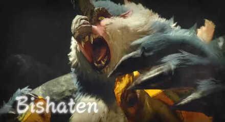 Bishaten Second Trailer Photo