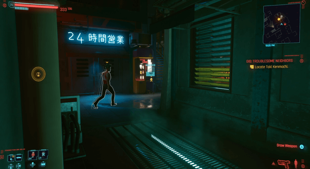 Cyberpunk 2077 Troublesome Neighbors 01.png