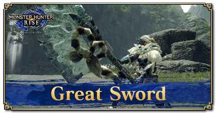Great Sword Banner