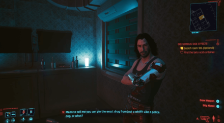 Cyberpunk 2077 Serious Side Effects Top.png