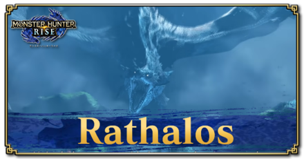 Rathalos Basic Information and Armor Sets.png