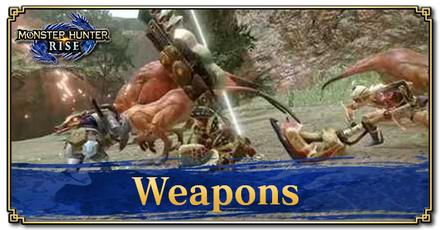 Weapons Page Banner.png