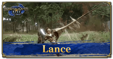 Lance Banner