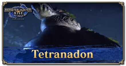 Tetranadon