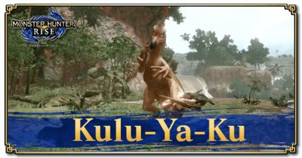 Kulu-Ya-Ku - Basic Information.png