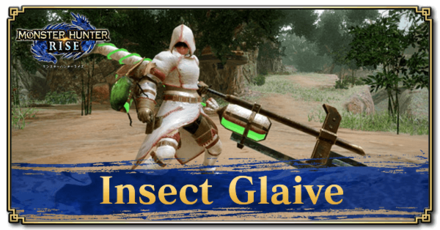 insect glaive banner.png