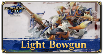 Light Bowgun Gameplay and New Moves.png