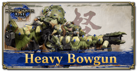 Heavy Bowgun Gameplay and New Moves.png
