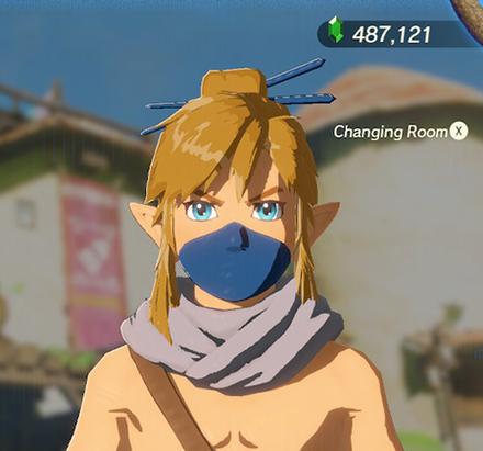 Stealth Mask Blue