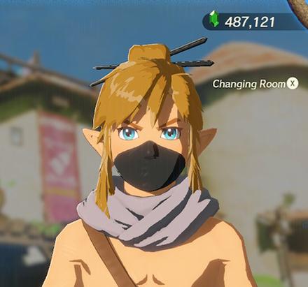 Stealth Mask Black
