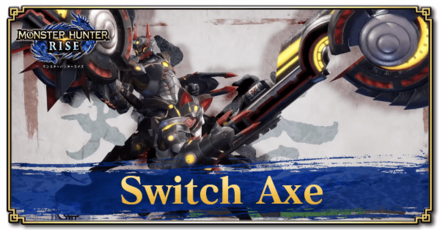 Switch Axe Gameplay and New Moves.png
