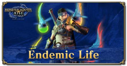 endemic life banner.png