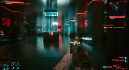 Cyberpunk 2077 Guinea Pigs Top.png