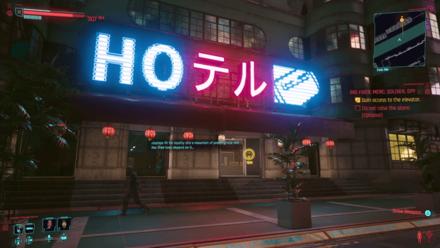 Cyberpunk 2077 - Enter Hotel Ratio