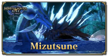 How to Beat Mizutsune