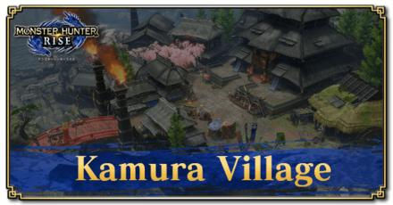 Kamura Village.png