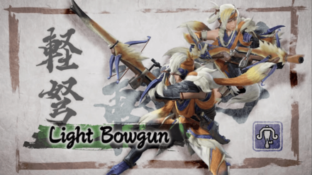 Light Bowgun tier list Ranking