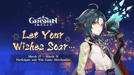 Genshin - Xiao Event (1).png