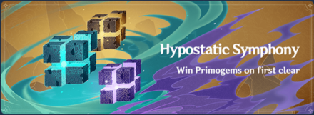 Hypostatic Symphony.png