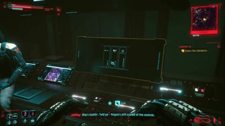 Cyberpunk 2077 - Rogue - Find the Dataterm