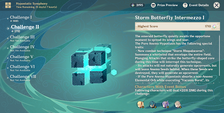 Storm Butterfly Intermezzo