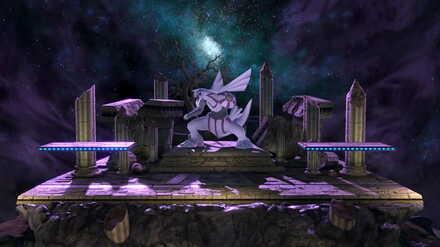 Spear Pillar Image