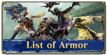 List of Armor and Armor Skills.png