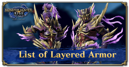List of Layered Armor.png
