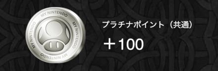 Platinum Points Choose Your Legends 5 CYL5 Fire Emblem Heroes FEH.png