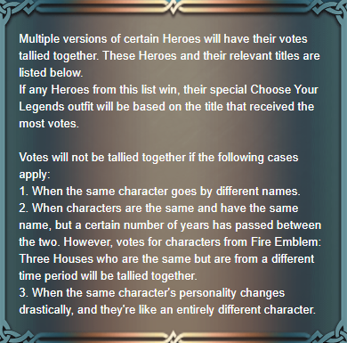 CYL5 Duplicate Character Rules Fire Emblem Heroes FEH.png