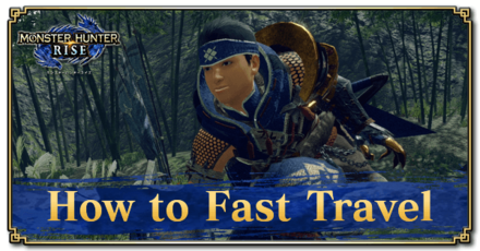 How to Fast Travel