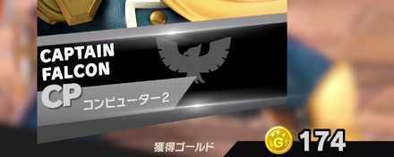 Smash Mode.jpg