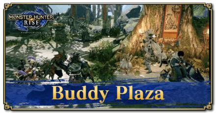 Buddy Plaza Banner