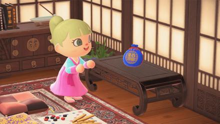 ACNH - Korean New Year Money Pouch