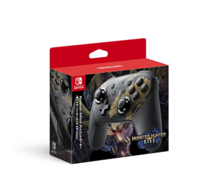 Limited Edition Pro Controller Box