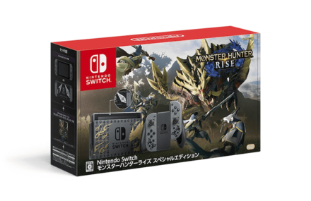 Limited Edition Switch Console Bundle