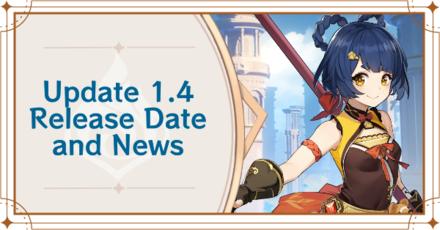 Update 1.4 Banner