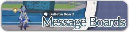 Genshin - Slim Partial Banner - Message Boards.png