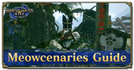 Meowcenaries Guide