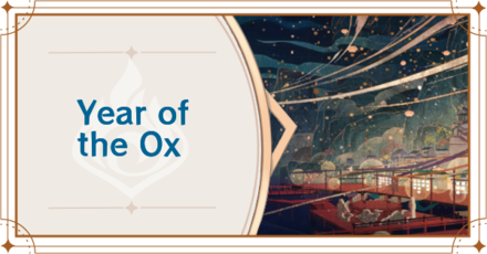 Genshin - Year of the Ox Banner - Fan Art Contest.png